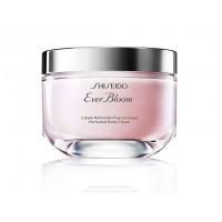 Ever Bloom Body Cream - SHISEIDO. Compre o melhor preço e ler opiniões.