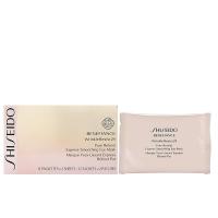 Shiseido Benefiance Anti-Rides 24h Eye Mask 12uni - SHISEIDO. Compre o melhor preço e ler opiniões