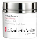 Arden visible diference revitalizing mask 50ml
